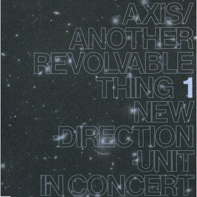 Axis/Another Revolvable Thing 1